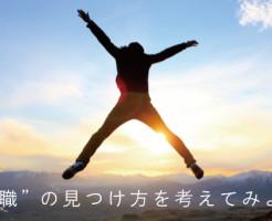 company_20150122_01