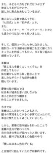 スクリーンショット 2019-04-27 10.11.57