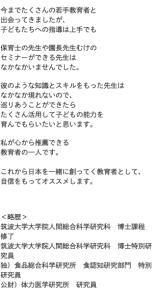 スクリーンショット 2019-04-27 10.13.51