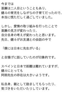 スクリーンショット 2019-04-27 10.23.42